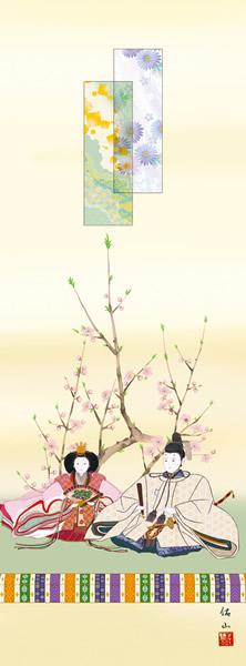 掛け軸 立雛 奥居佑山 金襴小紋 尺五 拡大